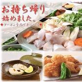 戴天ふぐ 鶴橋御坊のおすすめ料理2