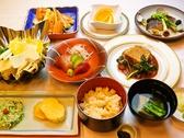 カスケード 湯田温泉のおすすめ料理3