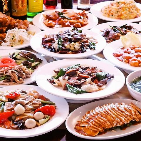 大満足の本格台湾料理!飲み放題食べ放題あります!!