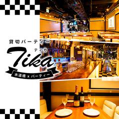 TIKA ティカ 水道橋店の写真