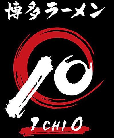 博多ラーメン 10 1CHI0 いちお