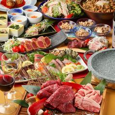 弁慶 米子店のコース写真