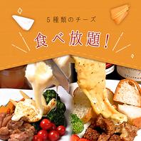 北海道花畑牧場から取り寄せた一級品のラクレットチーズ
