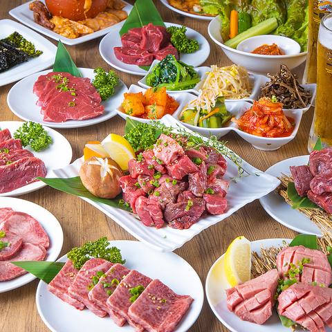 全80種食べ飲み放題『GoToEATキャンペーンコース』激安価格!90分【3980円⇒2980円】