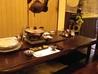 民芸茶屋 おか倉のおすすめポイント2