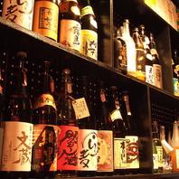 お酒もたっぷり!単品OK飲み放題1300円(税抜)