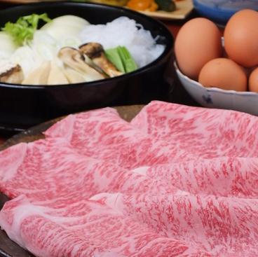 日本橋 日山のおすすめ料理1