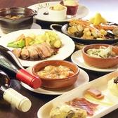 スペイン料理とワイン アリオンダス 群馬のグルメ