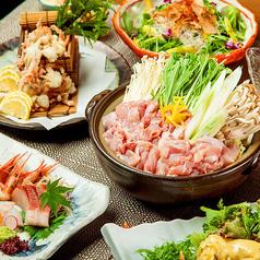 近江屋 新宿西口店のおすすめ料理1