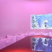 海底 半個室