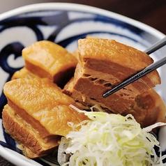 長町酒場 蚕 SANのおすすめ料理3