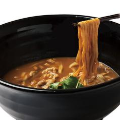 本家さぬきや 堺上野芝店のおすすめ料理1