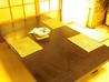 民芸茶屋 おか倉のおすすめポイント3