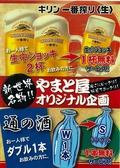 やまと屋 堺東店のおすすめ料理3