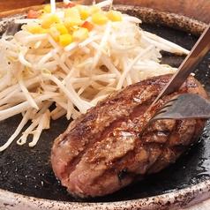 ストーンバーグ ららぽーと新三郷店のおすすめ料理1