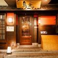 【駅近★すぐそこ】 JR線西船橋駅北口より徒歩1分/東京メトロ東西線西船橋駅より徒/京成本線京成西船駅より徒歩5分地下1階★駅から近いので、お気軽にご利用できます★会社帰りにぜひ♪