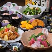 ゆずの雫 白子駅前店のおすすめ料理2