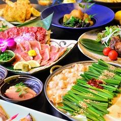 博多うまか庵 至尽 Itatsukuのおすすめ料理1