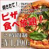 肉バル カテリーナ 静岡店のおすすめポイント1
