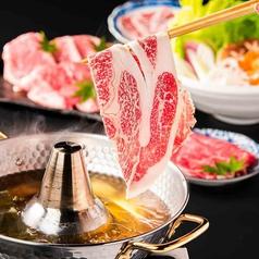 梅の小町 住之江店のおすすめ料理1