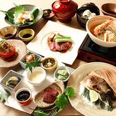 北新地 君しまのおすすめ料理3