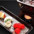 料理メニュー写真【要予約】チョコレートフォンデュ