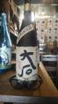【大石 琥珀熟成 米焼酎 500円】コクがあり、まろやかで味わい深い米焼酎です。