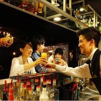 【フリー飲み放題★2時間1200円】生ビール含む100種類
