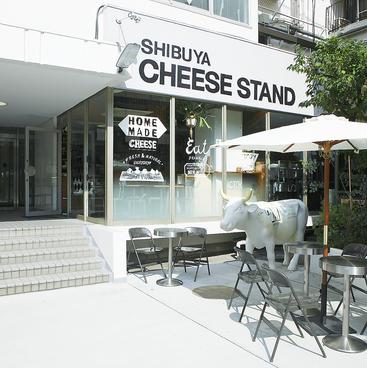 SHIBUYA CHEESE STAND 渋谷チーズスタンドの雰囲気1