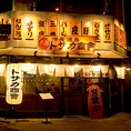 日本橋駅9番出口より徒歩3分。千日前通り沿い、国立文楽劇場の向いで営業中です。仕事帰りのお食事にもおすすめです!お気軽にご来店ください♪