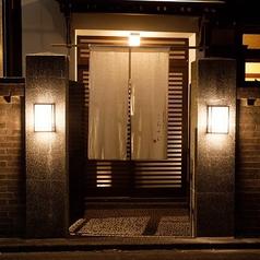 創作天ぷらと炭焼き ワイン はかたあゆむの雰囲気1