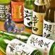 広島の地酒20種ご用意しております!