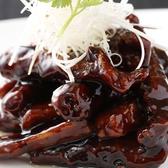錦里のおすすめ料理3