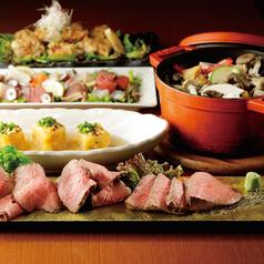 The kitchen 喰なべ 岐阜駅前店のコース写真