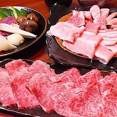 沖縄料理 うるま 那覇国際通り店のおすすめ料理1