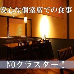 【2階】12名個室。部署毎の飲み会など中規模のご宴会でのご利用が多いテーブル個室。のれんで隣の席と仕切っております!安心してご利用下さい。