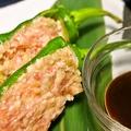 料理メニュー写真万願寺唐辛子の肉詰め