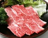 紅梅園 堺東のおすすめ料理3