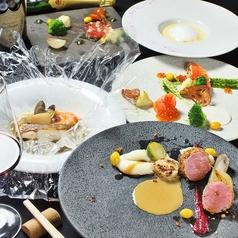 三宮 フレンチ 鉄板 川崎のおすすめ料理1