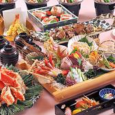 北海食市場 可祝川口店のおすすめ料理3