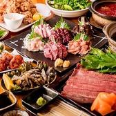 厳選された牛・馬・豚・鶏など、素材選びから仕上げまでこだわり抜いた逸品が揃います。ボリューム満点な牛のステーキから、贅沢な霜降り馬肉のお料理まで丁寧で味わいの深い肉料理を、豊富なメニューとリーズナブルな価格でお楽しみ頂けます!