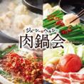 <しゃぶしゃぶ食べ放題>温野菜なら、こだわりの専門鍋が勢揃い。人気のしゃぶしゃぶと特選鍋を組み合わせて楽しめます。食べ放題でも、セットでも、お好みのスタイルでお楽しみください。※食べきりセットは2,580円でご用意。※食べ放題は2,780円(税抜)~