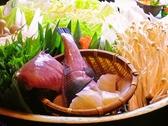 民芸茶屋 おか倉のおすすめ料理2