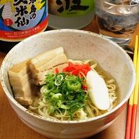珍しいお料理も!こだわりの沖縄家庭料理がたくさん♪