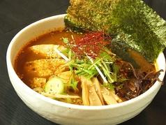 料理メニュー写真スープカレーラーメン