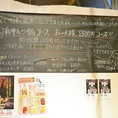本日のおすすめ、当店のに人気メニューは黒板を確認ください!