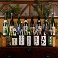 千代の蔵 仙台西口店は宮城の地酒を推しています!日本酒通のお客様は、「やわらぎ水」と共に日本酒を楽しみます。蔵王山麓、竹炭水の和らぎ水で【ミネラル】と【水分】を効率よく、しかもおいしく補給することができる上に悪酔い、二日酔いの防止や脱水症状になるのを防いだりもしてくれます!当店オススメの飲み方です♪