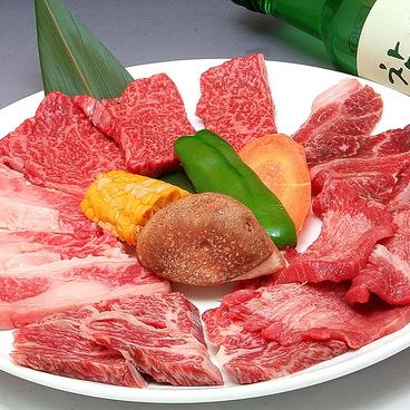 焼肉 家族亭 杉本町のおすすめ料理1