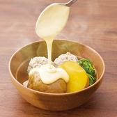 温野菜 代々木西口店のおすすめ料理3