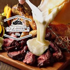 肉バル Guchee's グッチーズ 大宮店の写真